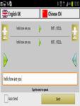 Trans-Vox Speech to Speech Translator screenshot 2/3