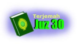 Quran juz30 screenshot 1/1
