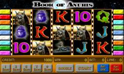 Book of Anubis screenshot 3/4