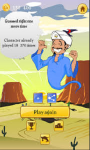 Akinator the Genie Genius screenshot 5/6