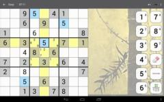 Sudoku Premium complete set screenshot 1/6