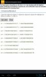 Polynomial Equation Solver  screenshot 2/5