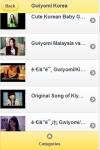 Gwiyomi Around The World screenshot 2/6