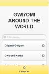 Gwiyomi Around The World screenshot 3/6