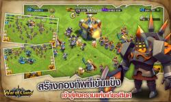 War Of Clans - Thai screenshot 3/5