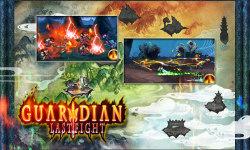 Last Guardian: Legend HD  screenshot 2/6