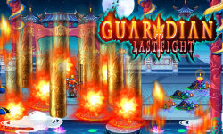 Last Guardian: Legend HD  screenshot 3/6
