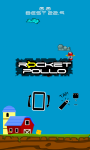 Rocket Pollo screenshot 1/3