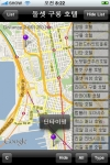 (HongKong Travel) screenshot 1/1
