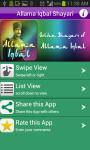 Allama Iqbal Shayari SMS email Whatsup screenshot 1/3