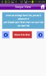 Allama Iqbal Shayari SMS email Whatsup screenshot 2/3