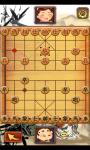 Chinese Chess screenshot 4/5