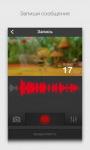 Zoobe on Android screenshot 2/4
