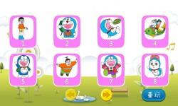 Doraemon coloring screenshot 1/5