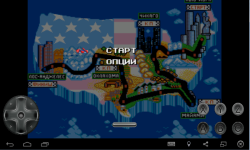 Super turbo outrun RUS screenshot 3/3