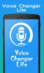 Voice Changer Lite screenshot 1/4