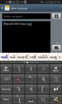 Gujarati PaniniKeypad IME screenshot 1/5