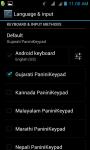 Gujarati PaniniKeypad IME screenshot 3/5
