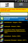 Evergreen Malayalam Songs screenshot 1/1