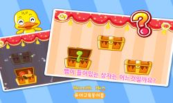 Animal shows-korean screenshot 4/5