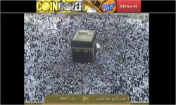 Makkah Madinah Live screenshot 1/5
