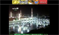 Makkah Madinah Live screenshot 3/5