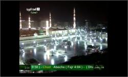 Makkah Madinah Live screenshot 4/5