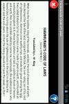 Hammurabi Code of Laws Reader screenshot 4/5