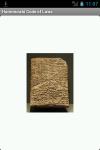 Hammurabi Code of Laws Reader screenshot 5/5