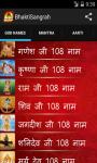 Bhakti Sangrah screenshot 5/5