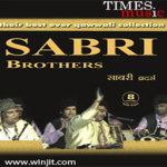 The Best of Sabri Brothers screenshot 1/2