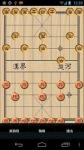 New Chiness Chess screenshot 2/4