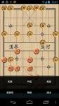 New Chiness Chess screenshot 3/4