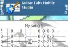 Guitar Tabs Mobile Studio screenshot 1/1