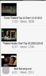 Thai Hit Songs screenshot 1/2