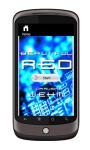 Beautiful Red Novel screenshot 1/3