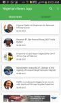 Nigerian News App screenshot 1/3