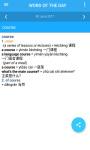 Oxford Chinese Mini Dictionary screenshot 2/6