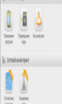 GO Task Manager free screenshot 2/2