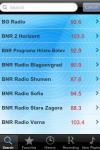 Radio Bulgaria - Alarm Clock + Recording /   -  + screenshot 1/1
