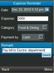 Manage Any Expense screenshot 5/6