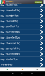 Speak English in 30 Days screenshot 2/6