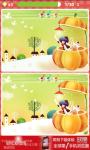 Find Differences Illustration screenshot 4/6
