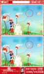 Find Differences Illustration screenshot 5/6