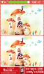 Find Differences Illustration screenshot 6/6