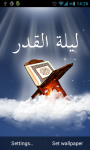 Laylat al-Qadr Live Wallpaper screenshot 1/3