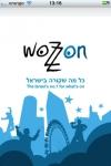 woZZon (IL) screenshot 1/1