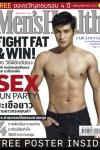 Men's Health Thailand screenshot 1/1