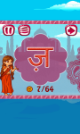 Learn And Write Hindi Alphabet screenshot 1/6