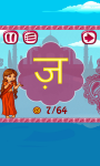 Learn And Write Hindi Alphabet screenshot 4/6